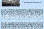 mosadegh_jamal_a